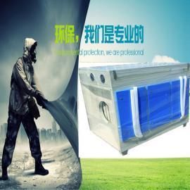 uv光氧催化净化器废气处理beplay手机官方油烟吸附环保箱等离子一体机