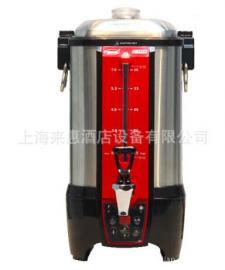 Hatco 赫高 FM2SS-7 花茶机 Flow-Max 多功能咖啡 奶茶机 开水器