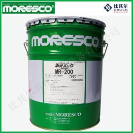 日本进口MORESCO松村MR-200真空泵油销售