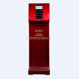 HECMAC FEHHB125D 商用控温开水机 咖啡店专用 红色25L
