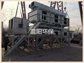 襄阳活性炭吸附再生设备,蒸汽脱附【蓝阳环保】