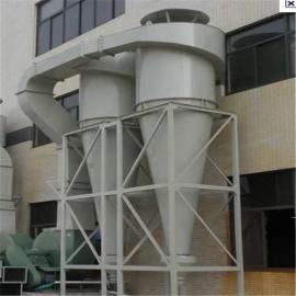 颗粒型粉尘处理 用 旋风除尘器 旋风收尘设备