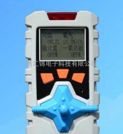 KP836便携式多气体检测仪 有毒有害气体检测仪 四合一气体检测仪