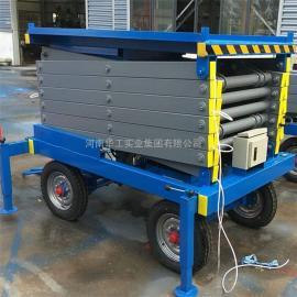 6/8/10/12米剪叉式电动液压升降平台 500公斤液压升降机 可定做