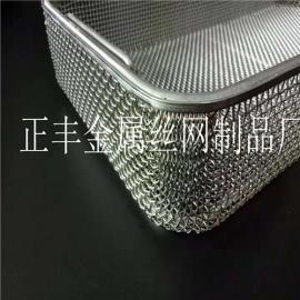 不锈钢消毒筐 *消毒筐 器械篮规格