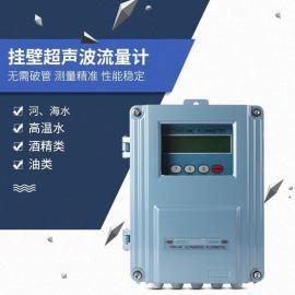 连TDS100超声波流量计