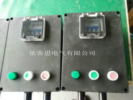 FQD-18/14~22防水防尘防腐综合磁力启动器风机电机起动箱
