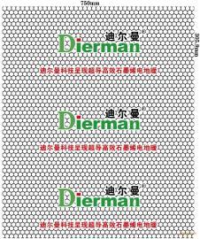 石墨烯电地暖超导速热膜