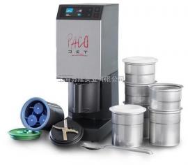 瑞士PACOJET多功能冰糕机(2代)Pacojet 2 商用冰淇淋机 冰磨机