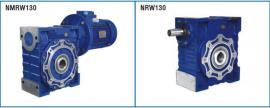 中研技术紫光减速机NMRW130
