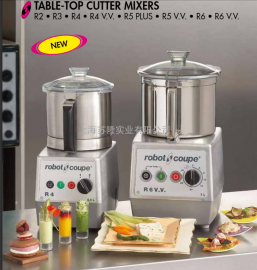 法国ROBOT COUPE R4 进口食品料理机 食品切碎搅拌机 三相双速