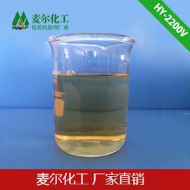 HY-2200V酞菁颜料用fen散剂-炭hei用fen散剂