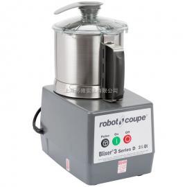 法国ROBOT-COUPE Blixer3 乳化搅拌机 粉碎机进口食物搅拌机3.7L