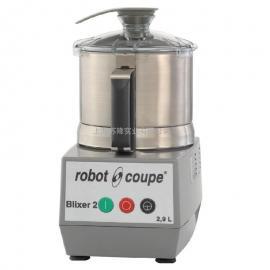 法国Robot-CoupeBlixer 2食品粉碎机 进口乳化搅拌机 料理研磨