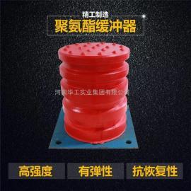 国标JHQ-C-6行车聚氨酯缓冲器 直径100*125法兰盘式聚氨酯缓冲器