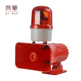 铮潼声光报警器安全指示灯120分贝超大音量磁吸螺杆多种安装方式