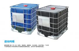 化工避光方桶 蓝色遮光方桶
