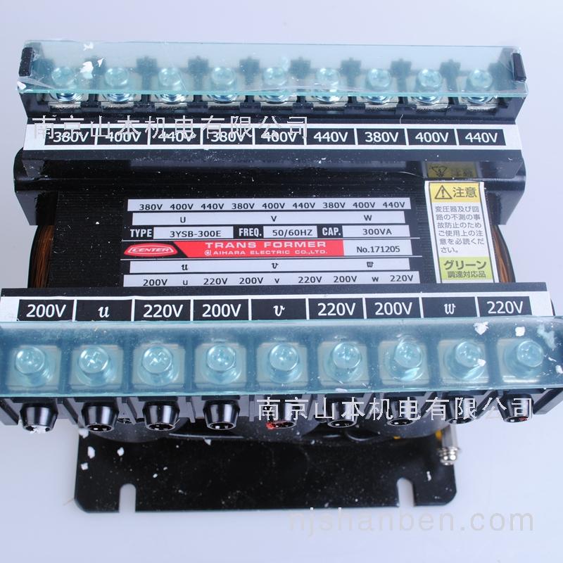 相原电机AIHARADENKI 实用性小型变压器