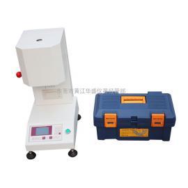 熔体流动速率仪熔体流动速率测试仪