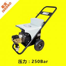 君道反光膜250公斤电动冷水清洗机JD25