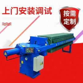 机械锁紧板框压滤机