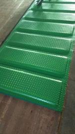 工业减震防滑垫,机床减震防滑垫厂家