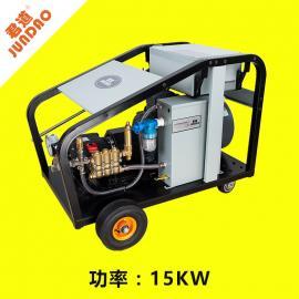 君道水泥结皮电动500公斤高压清洗机