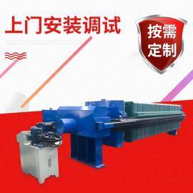XMYZ200/1250-UB污水处理板框压滤机