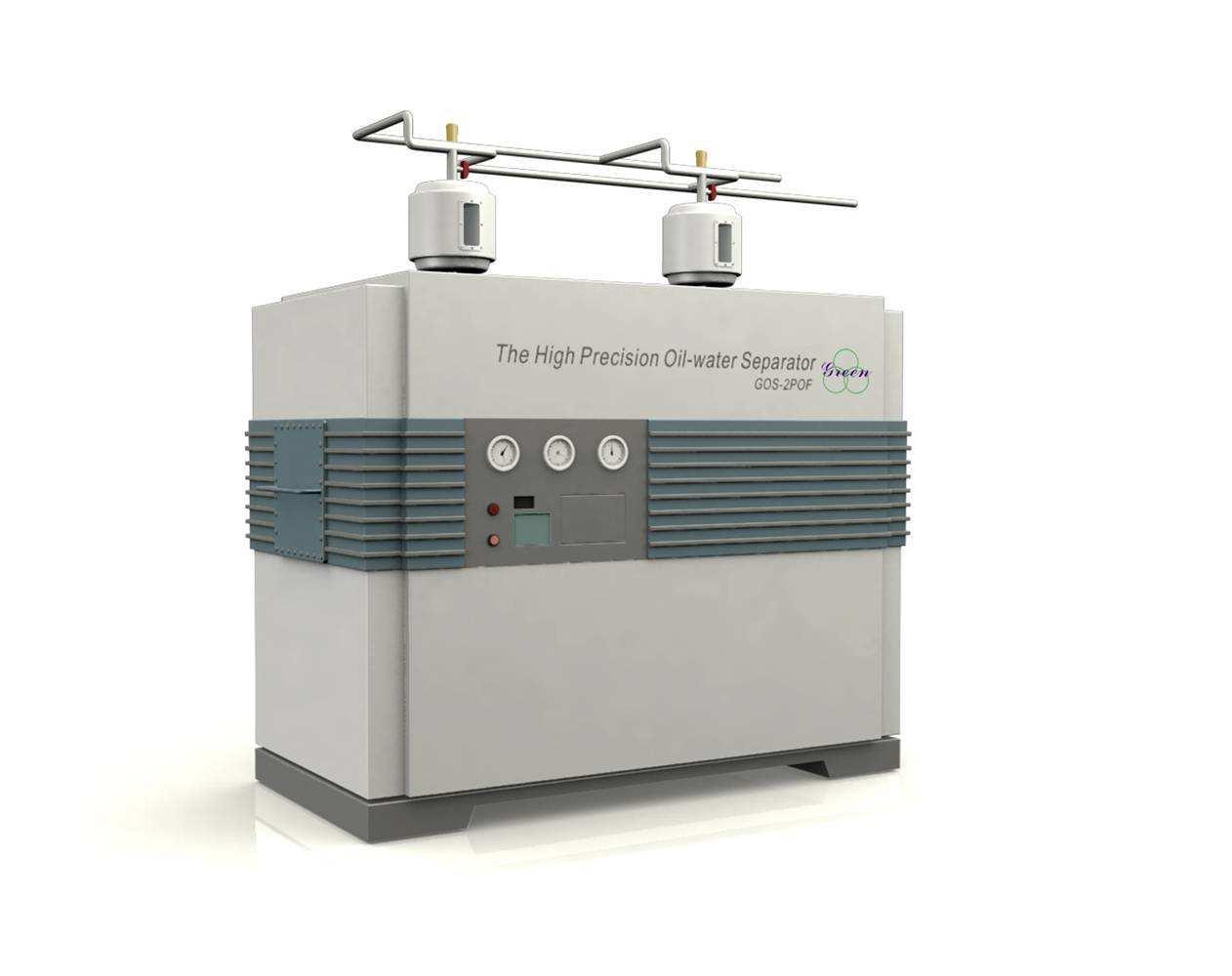 空压机冷凝水油水分离器