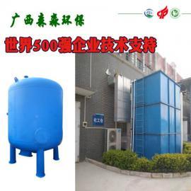 化妆品行业循环水处理废水处理回用