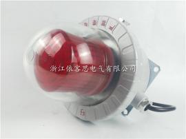 CBZ-40W-LED防爆航空障碍灯