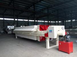 环保设备压滤机械制造有限公司,明华压滤机