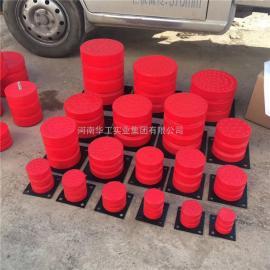 JHQ-C-6聚氨酯缓冲器 直径100*125行车红色缓冲块 行车防撞器