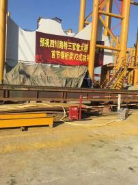 MYD-60KW桥梁钢结构焊接预热系统