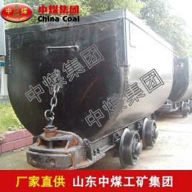 MGC1.1-6A固定式矿车,固定式矿车