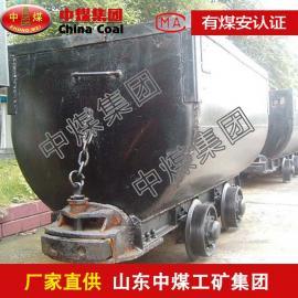 MGC1.7-9D固定车箱式矿车,固定车箱式矿车