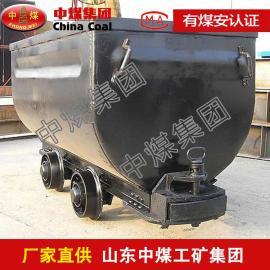 MGC3.3-9固定车箱式矿车,固定车箱式矿车