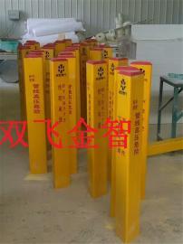 FRP燃气标志桩玻璃钢标志桩