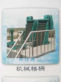 蓝绿环保 机械格栅