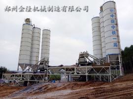 环保型双HZS35型混凝土搅拌站设备