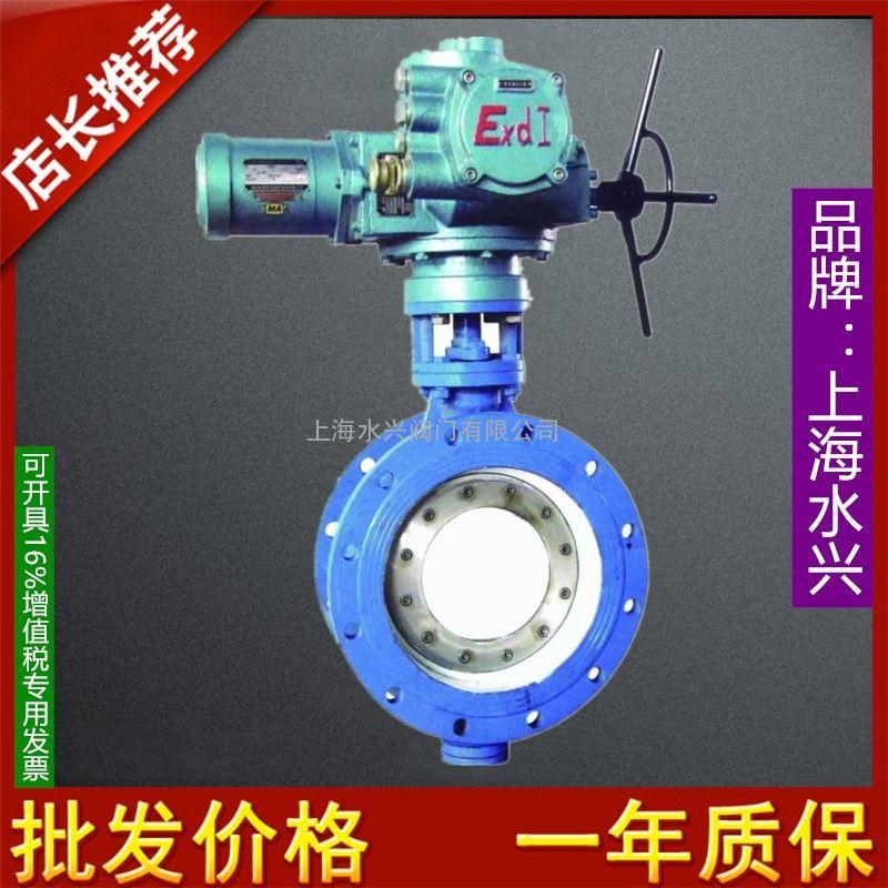 WSD94F矿用瓦斯专用电动蝶阀 矿用瓦斯蝶阀 矿用瓦斯阀