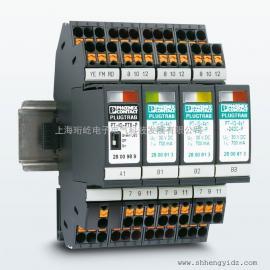 PHOENIX CONTACT菲尼克斯MCR系统的电涌�;て�