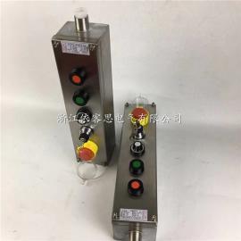 304不锈钢防爆防腐主令控制器BEC56-S-A3K1R1