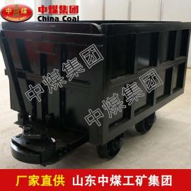侧卸式矿车,矿车适用范围,侧卸式矿车技术参数