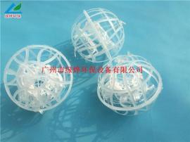 污水处理悬浮填料 多孔球悬浮填料