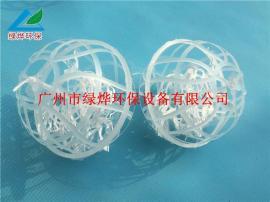 生物水处理多孔悬浮球填料