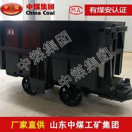 MCC2.5-6单侧曲轨侧卸式矿车,单侧曲轨侧卸式矿车