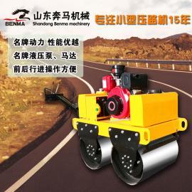 半吨小型手扶压路机 可代工贴牌双轮式压路机