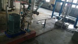 车用磁流变液悬浮液分散机,磁流变液混悬液的制备方法及应用
