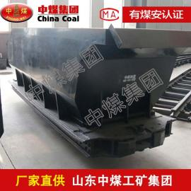 MDC3.3-6底卸式矿车,底卸式矿车